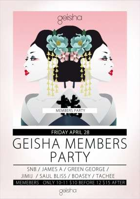 members_party_april_2017_online_flyer