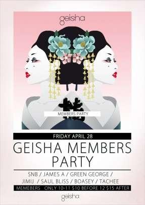 members_party_april_2017_online_flyer